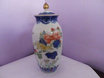 Fab Antique Japanese Porcelain Bird & Flowers Des Vase/Ginger Jar 19.5 Cms Tall