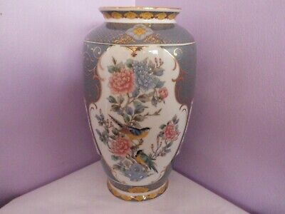 Fabulous Vintage Japanese Porcelain Birds/ Peony Flowers Design Vase 22 Cms Tall