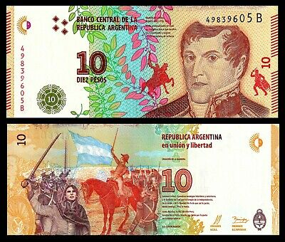 P-New 2016 Argentina 200 Pesos New Design UNC /> Wale A-Series ND
