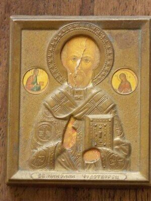 Vintage Russian icon St. Nicholas miracle worker gesso tempera bras
