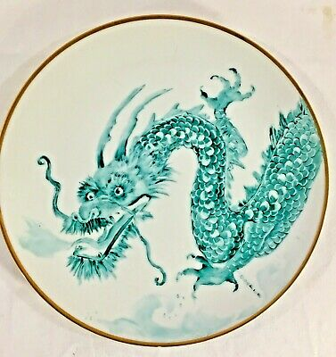 Vintage Hand Painted Porcelain Decorative Plate Green Chinese Lucky Dragon