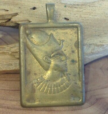 Vintage Brass Metal Egyptian Revival Pharoah Head Pendant
