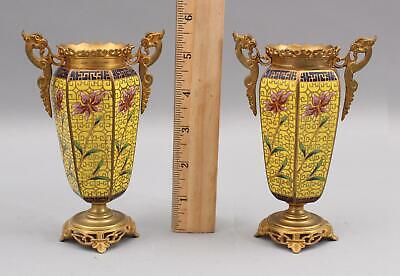 Pair Small Antique French Gilt Bronze Yellow Enamel Champleve Cloisonne Urns, NR