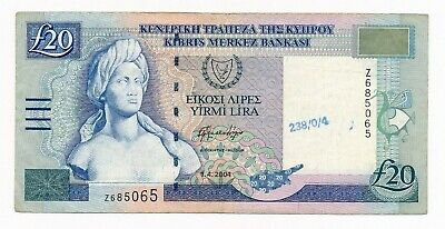 Cyprus 20 Pounds Replacement Note 2004 P. 63c Z685065 VF Rare