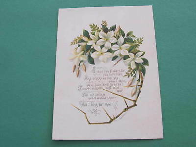Victorian Greeting Card Flowers