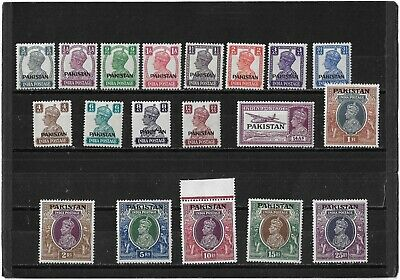 Pakistan 1947 Indian Overprinted Full Set To 25R Sg.1-19 Lightly Mounted Mint
