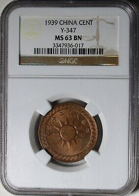 China 1939 Fen / Cent Y-347 Copper Coin NGC MS63 BN