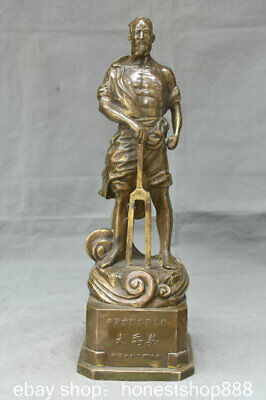 "16.2"" Old Chinese Bronze Ancient Figure Da Yu Yu the great Ta Yu Stand Sculpture"
