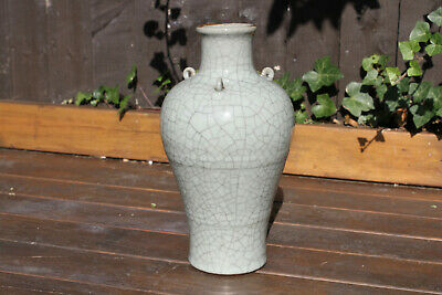 Antique Chinese 19th Century Ge Type Crackle Glazed Meiping Vase Qianlong Mark