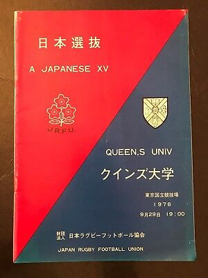 11338 - Japan v Queens University Belfast 1976 Rugby Programme - 29th Sept 29/09