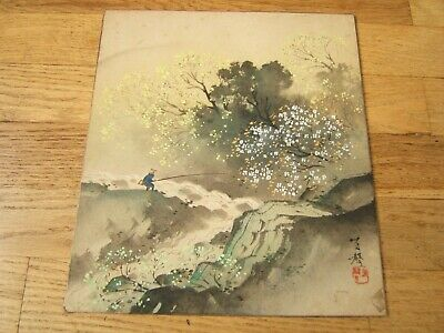 Japanese Watercolor Man Fishing River & Cherry Blossoms