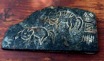 Large Ancient Antiquity Carved Stone Slab Excavated Fragment Depicting Animal