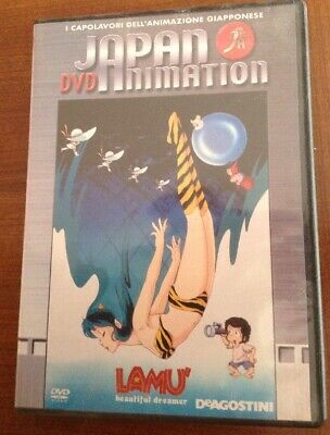 DVD LAMU' BEAUTIFUL DREAMER De Agostini 2005 Anime MOLTO RARO
