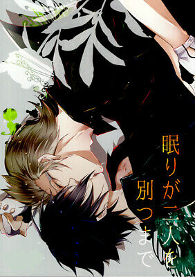 Final Fantasy 15 XV FF15 Doujinshi Comic Ignis x Noctis Until Sleep Divides Us