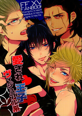 Final Fantasy 15 XV FF15 Doujinshi Comic Prompto x Noctis Beloved Prince Visual