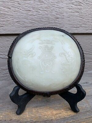 Chinese Antique Big White Jade Qing China Asian
