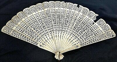 Lovely Antique Chinese Carved Brise Bovine Bone Reticulated Fan c 1890