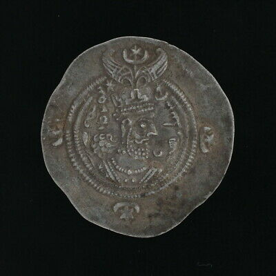 Sasanian Empire Ancient Coin - Persian Drachm Unresearched Silver Collectors