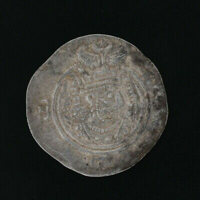 Sasanian Empire Ancient Persian Drachm Coin - Unresearched Silver Collectors