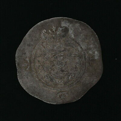 Sasanian Empire Ancient Drachm Persian Coin - Unresearched Silver Collectors