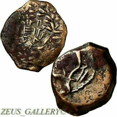 Hasmoneans temp. Jesus Christ Ancient Coin Holy Land Prutah from Jerusalem mint