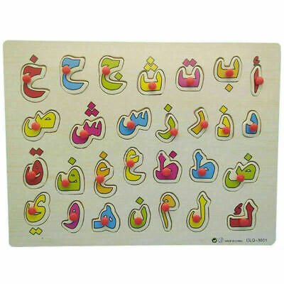 Baby Children Wood Board Block Arabic Letters Numbers Puzzle Educational Toy