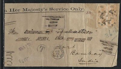 India Postal History (P2307B) Qv 1888 2A Bl Of 4 Ohms On Large Part Env.  Rare
