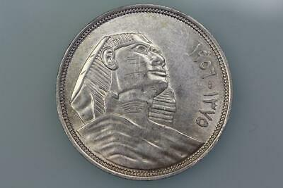 EGYPT  20 PIASTRES COIN 1956 KM 384 Almost UNCIRCULATED
