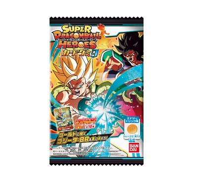 Super Dragon Ball Heroes Card gummy 9 BOX with card (20 pieces) from JAPAN