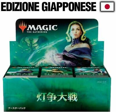 MTG Magic the Gathering War of the Spark New japan fat pack