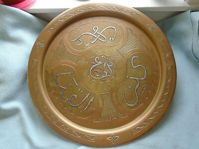 Islamic, Syrian Possibly  Egyptian Cairoware Tray Inlaid With Silver