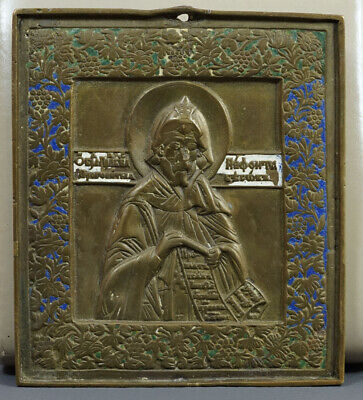 18c. Antique Russian Cast Bronze Double Side St.Nifont Travelling Enamel Icon