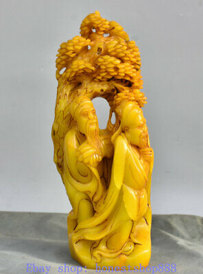 """10"""" Chinese 100% Tianhuang Shoushan Stone Carving 2 Old People Tree Sculpture"""