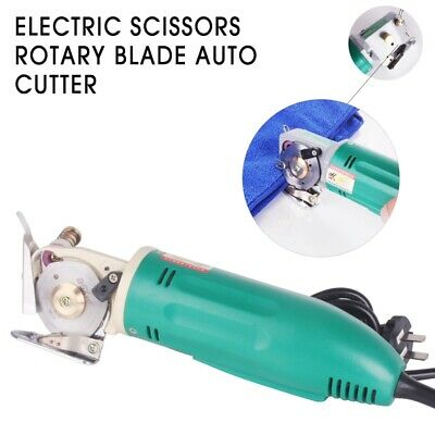 65W Electric Scissors Rotary Blade Auto Cutter Leather Fabric Cutting Machine US