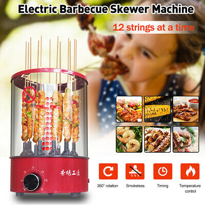 Fully Automatic Smokeless 1100W Electric Barbecue Grill Timing Barbecue