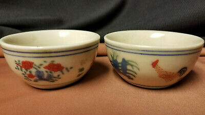 Antique Chinese Transferware Small Tea Cups (Pair)