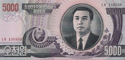 Korea=2002    5000  Won     P-46     Unc