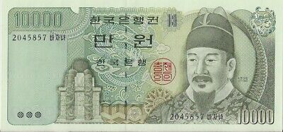 South   Korea=N/D    10.000  Won     P-50       Unc