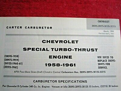 1958-61 CHEVY CARTER AFB DATA SPEC SHEET 2859S 2897S 3012S 3221S COPY 348/'S