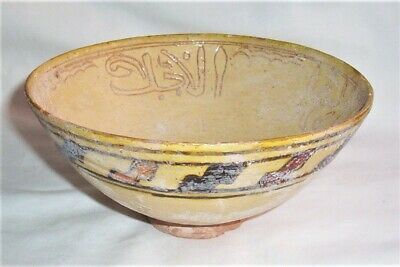 Ancient Persian pottery bowl  with inscription 14th - 16th century