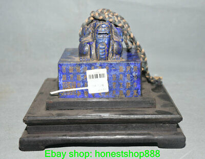 "8"" China Ancient Qing Dynasty Lapis lazuli seal stamp signet wood Box"