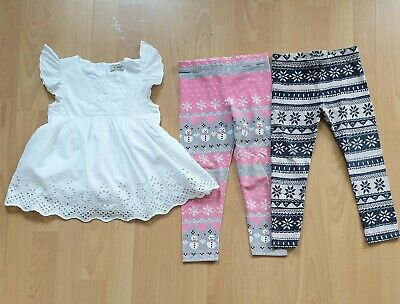 Worn once Next beautiful outfit  4-5y
