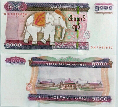 MYANMAR 5000 5,000 KYATS BURMA 2009 SECURITY UNC 2014 P 83 WATERMARK