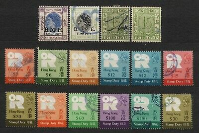 Hong Kong Collection 16 Stamp Duty Revenue Stamps Used