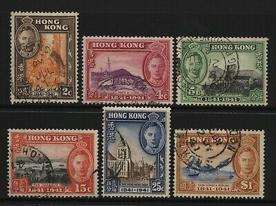 Hong Kong 1941 KGVI Centenary British Occupation Set Used