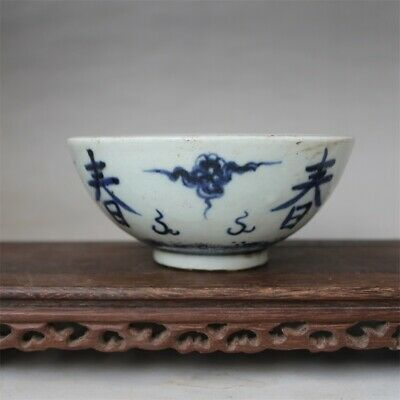 Chinese ancient antique hand make bowl Porcelain Decoration a9