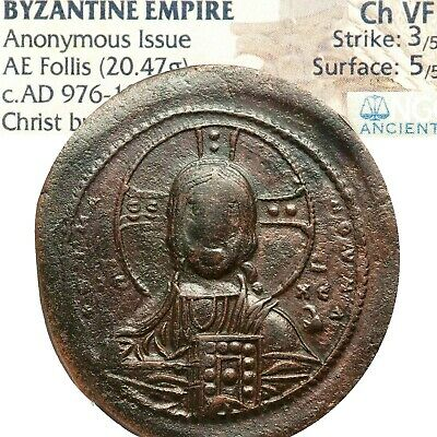"JESUS CHRIST / ""King of Kings"" NGC Choice VF LARGE 34mm Ancient Byzantine Coin"