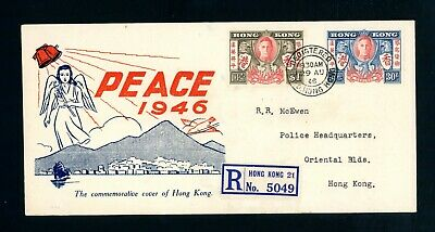 Hong Kong 1946  Peace Illustrated  Registered First Day Cover     (N698)