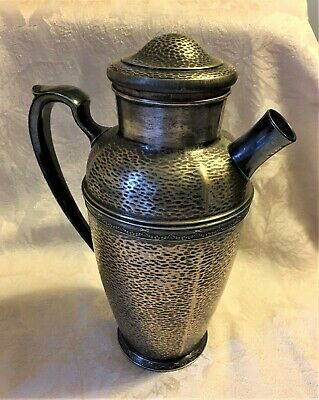 Vintage W.M. Mounts Nickel Silver Hammered Pitcher or Shaker 1 Qt with Lid 07850