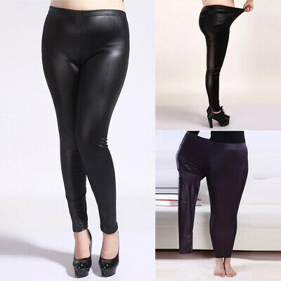 Women Push Up Faux Leather Leggings High Waist Pants Wet Look Slim Trousers LU